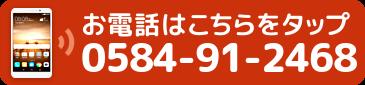 0584912468